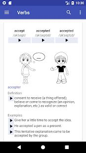 English Verbs - Apps on Google Play