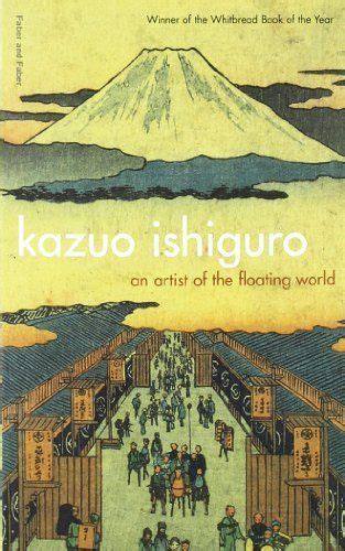 An Artist of the Floating World Faber Fiction Classics