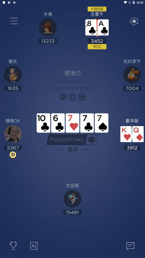 PokerTime: Download the poker app for Windows PC, Android
